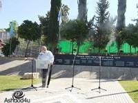 אירועי יום הזיכרון לשואה ולגבורה ברחובות