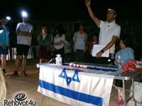 רצים 6 ק״מ לזכר 6 מיליון הנספים בשואה