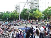 אירועי קיץ של כיף בשכונות