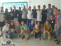 מנהיגות נוער