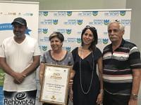 מרכז היום למבוגר זכה ב-5 כוכבי היופי מטעם המועצה לישראל יפה