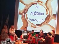 יום הסובלנות הבינלאומי: איך ציינו אותו בתיכון קציר?