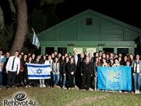 כנס לציון 100 שנות דיפלומטיה ישראלית
