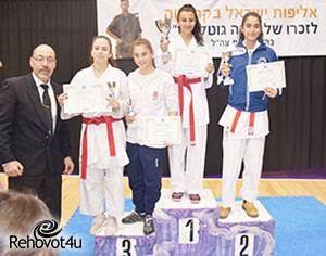 בפעם ה-18: אליפות ישראל בקראטה לנוער ועד גיל 21