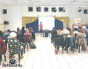 יום עיון ייחודי: השתלמות בנושא רגישות תרבותית