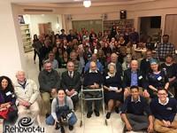שבט סלוצקין בכנס מיוחד בבית סלוצקין בקרית החינוך דה שליט