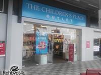 רשת The children's place פותחת סניף עודפים בבילו סנטר