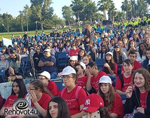 חגיגת בר/ת מצווה עירונית: כ-2000 תלמידי כיתות ז' בקרו בירושלים