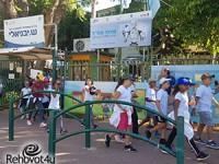 2,500 תלמידים ציינו את יום ההליכה העולמי