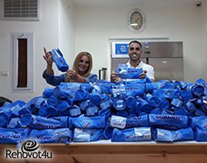 """תרומות חדשות ל""""בית החם"""" של אגף השכונות בעיריית רחובות"""