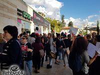 רחובות אומרת לא לאלימות כלפי נשים