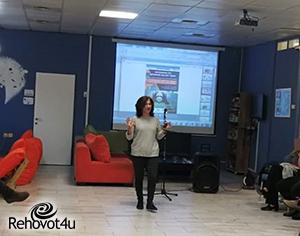 חדש באגף החינוך: קבוצה ייחודית להורי התלמידים ביחידה לקידום נוער