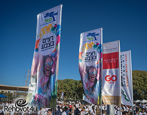 """קבוצת """"צוות 3"""" תרמה מערך אבטחת אירוע למרוץ 'רצים בצבע'"""