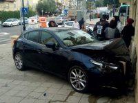 רכב פגע במשרדי חברת קדישא