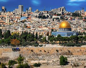 חנויות למכירה בפרויקט משכנות האומה בירושלים