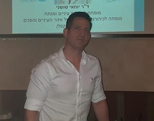 גם ד״ר יוחאי שושני השתתף בסדרת ההרצאות ״רפואה על הבר״