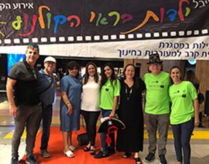 פסטיבל סרטי ילדות ה-9 ברחובות: הגדול ביותר בישראל
