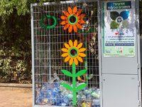 עיריית רחובות החלה במבצע להחלפת עמדות מחזור הבקבוקים