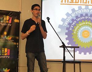 אורחת הכבוד באירוע השיא למועצות הנוער: הכתבת דפנה ליאל