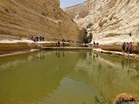 שביל ישראל – חווית הליכה בישראל