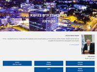 מידע בנושא ההתמודדות עם הקורונה במיני אתר העירייה