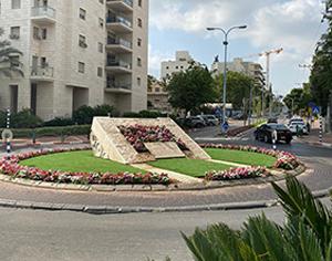 עיריית רחובות מטפחת את ציר הרצוג וציר מנוחה ונחלה