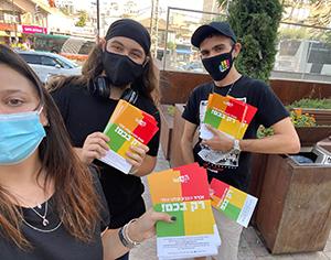 בני הנוער מתגייסים להסברה העירונית נגד הקורונה
