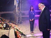 עצרת הזיכרון העירונית לחללי מערכות ישראל ונפגעי פעולות האיבה