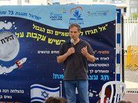 """הישראלי השני בחלל, איתן סטיבה, ביקר הבוקר בבית הספר """"ניצני המדע"""""""