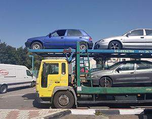 אילו מסמכים יש להכין אם מוכרים רכב לפירוק?